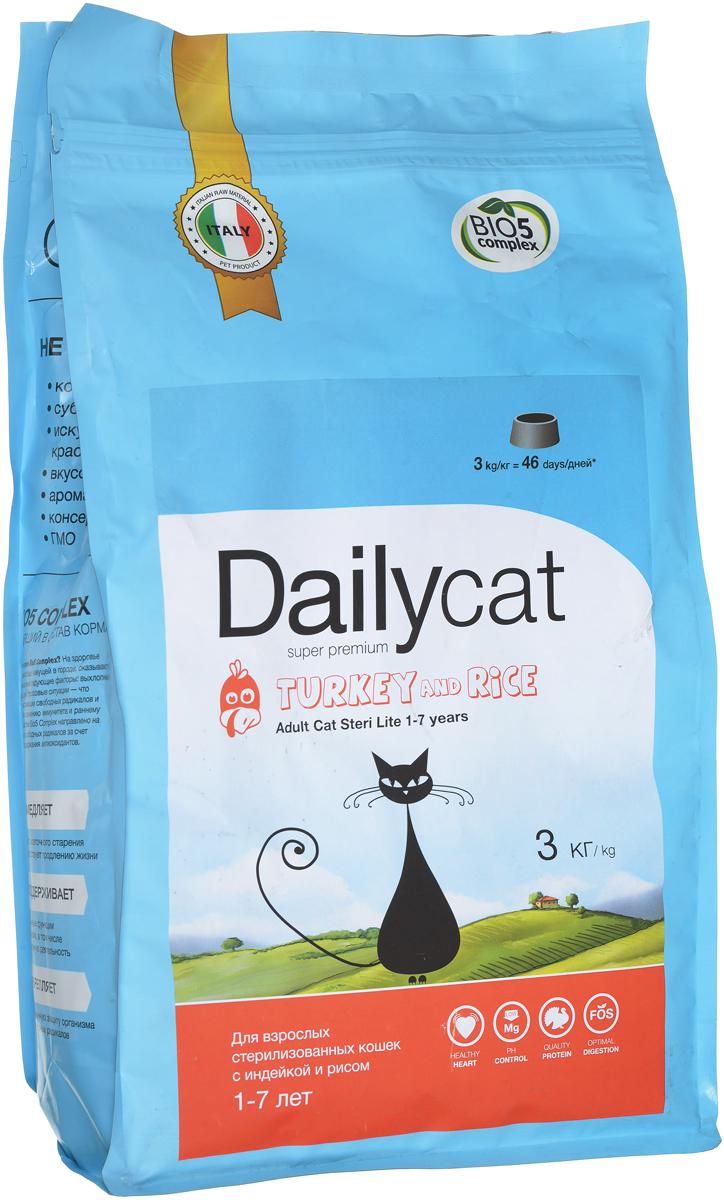 """Корм сухой Dailycat """"Adult Sterli Lite Turkey & Rice"""", для взрослых кастрированных и стерилизованных кошек, с индейкой и рисом, 3 кг"""