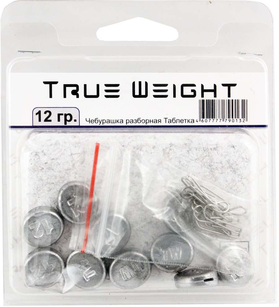 Груз True Weight, чебурашка разборная, таблетка, 12 г, 10 шт