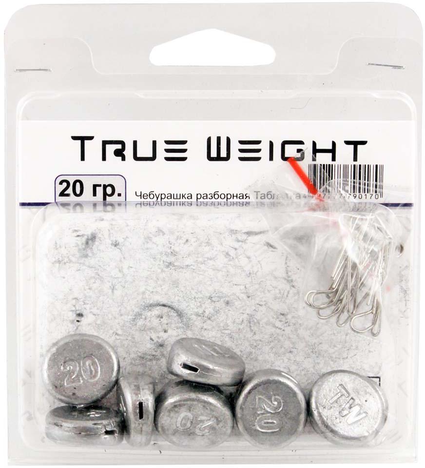 Груз True Weight, чебурашка разборная, таблетка, 20 г, 10 шт