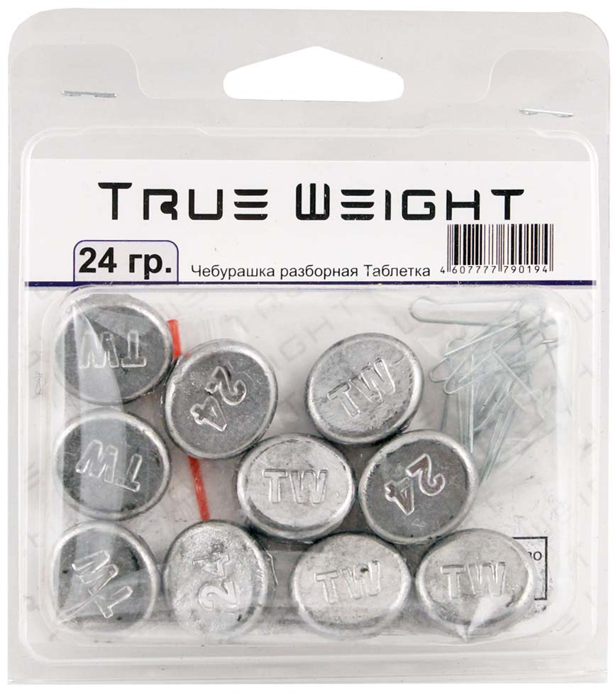 Груз True Weight, чебурашка разборная, таблетка, 24 г, 10 шт