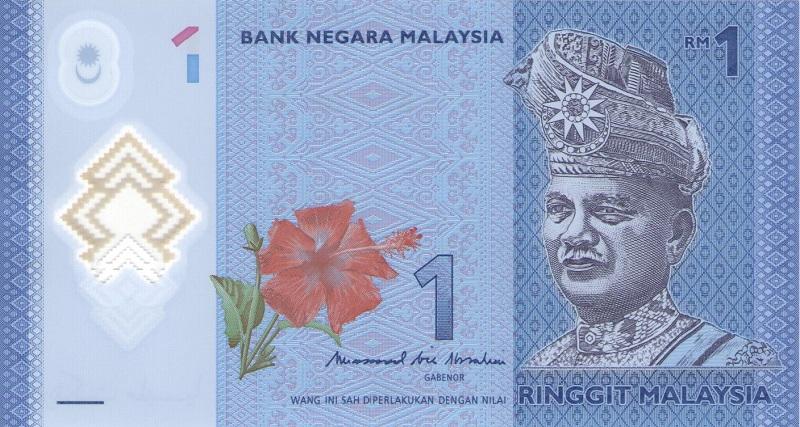 Банкнота номиналом 1 ринггит. Малайзия. 2011 год