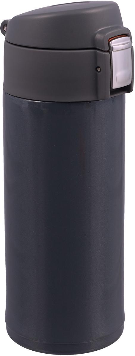 Термостакан Woodsurf Quick Open 2.0, цвет: мокрый асфальт, 350 мл термостакан woodsurf on the way цвет белый 500 мл