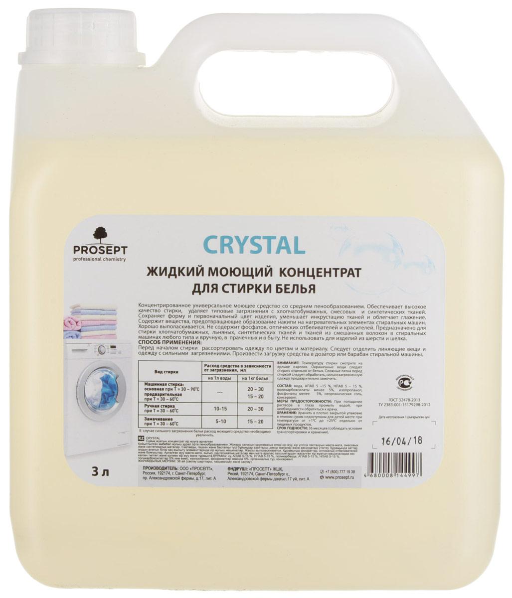 Жидкое средство для стирки Prosept Crystal, концентрат, 3 л средство для чистки барабанов стиральных машин nagara 5 х 4 5 г