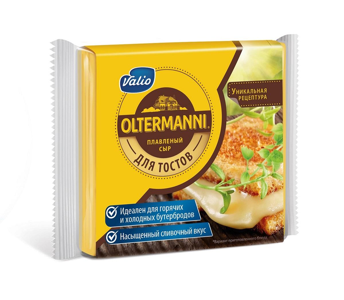 Valio Сыр Oltermanni плавленый в ломтиках, 140 г valio viola сыр с лисичками плавленый 400 г