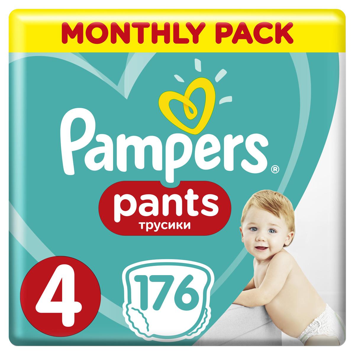 Pampers Трусики Pants 9-15 кг (размер 4) 176 шт Уцененный товар (№383)