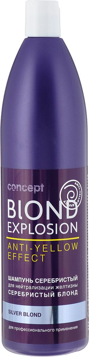 Шампунь для волос Сoncept 1512-12366 крем для волос сoncept 1512 34115