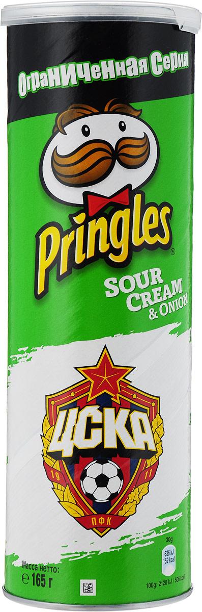 Фото - Pringles картофельные чипсы со вкусом сметаны и лука, 165 г pringles картофельные чипсы со вкусом краба 70 г