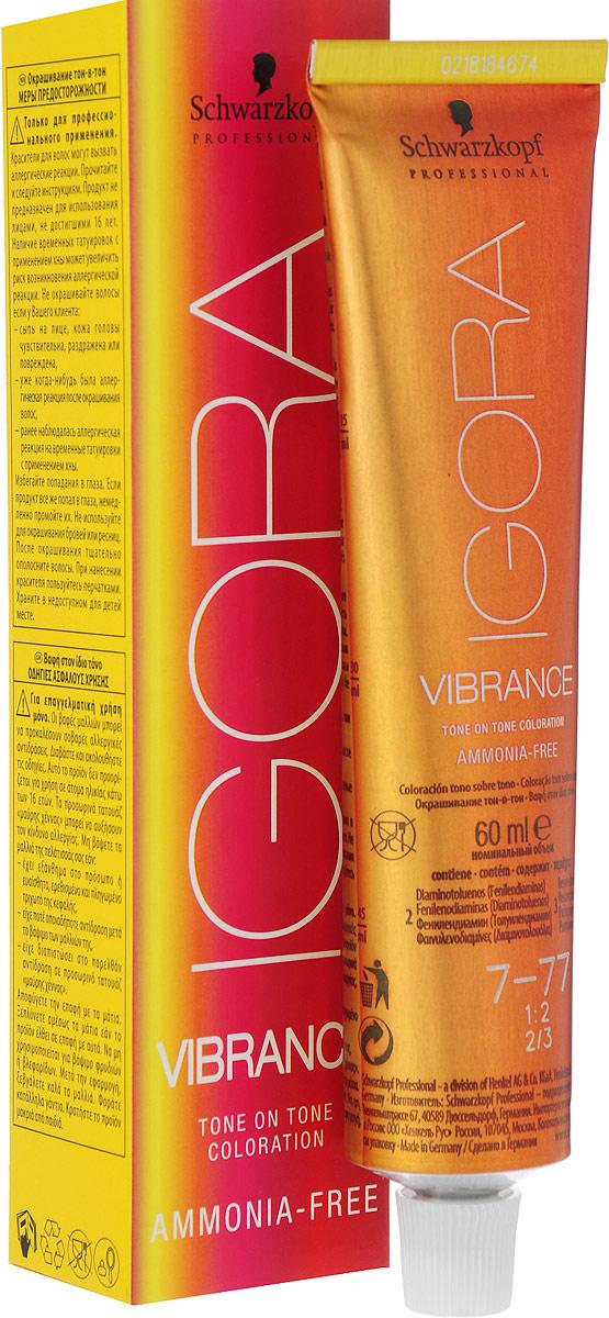 Igora Vibrance Краска для волос 7-77 средний русый медный экстра 60 мл schwarzkopf igora royal краска для волос 7 00 средний русый натуральный экстра 60 мл