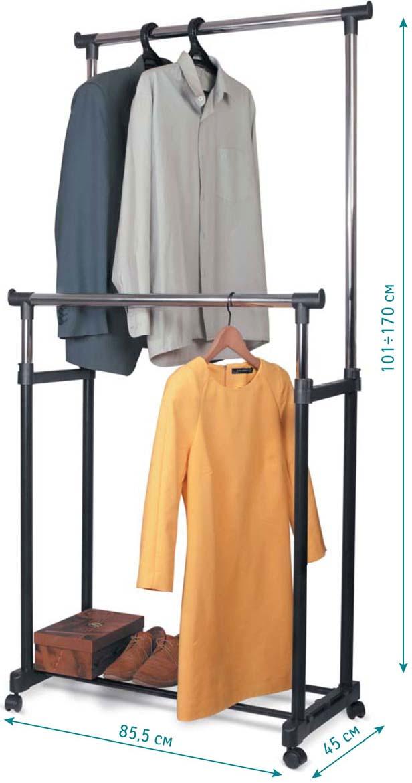 Стойка для одежды Tatkraft Phoenix, двойная, на колесиках. 13049 стойка для одежды tatkraft big party с регулируемой шириной двойная цвет серый