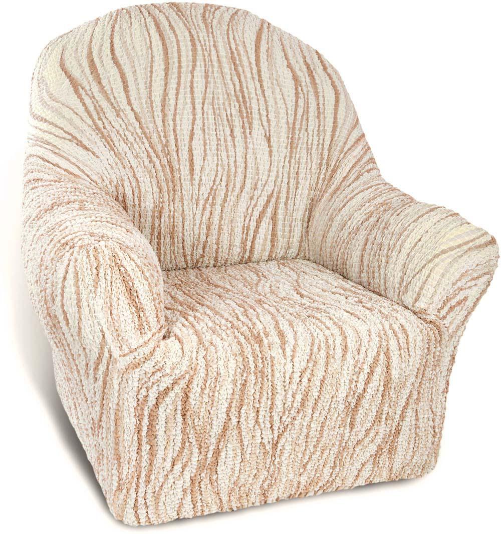 Чехол на кресло Еврочехол Виста, 60-100 см. 6/43-1