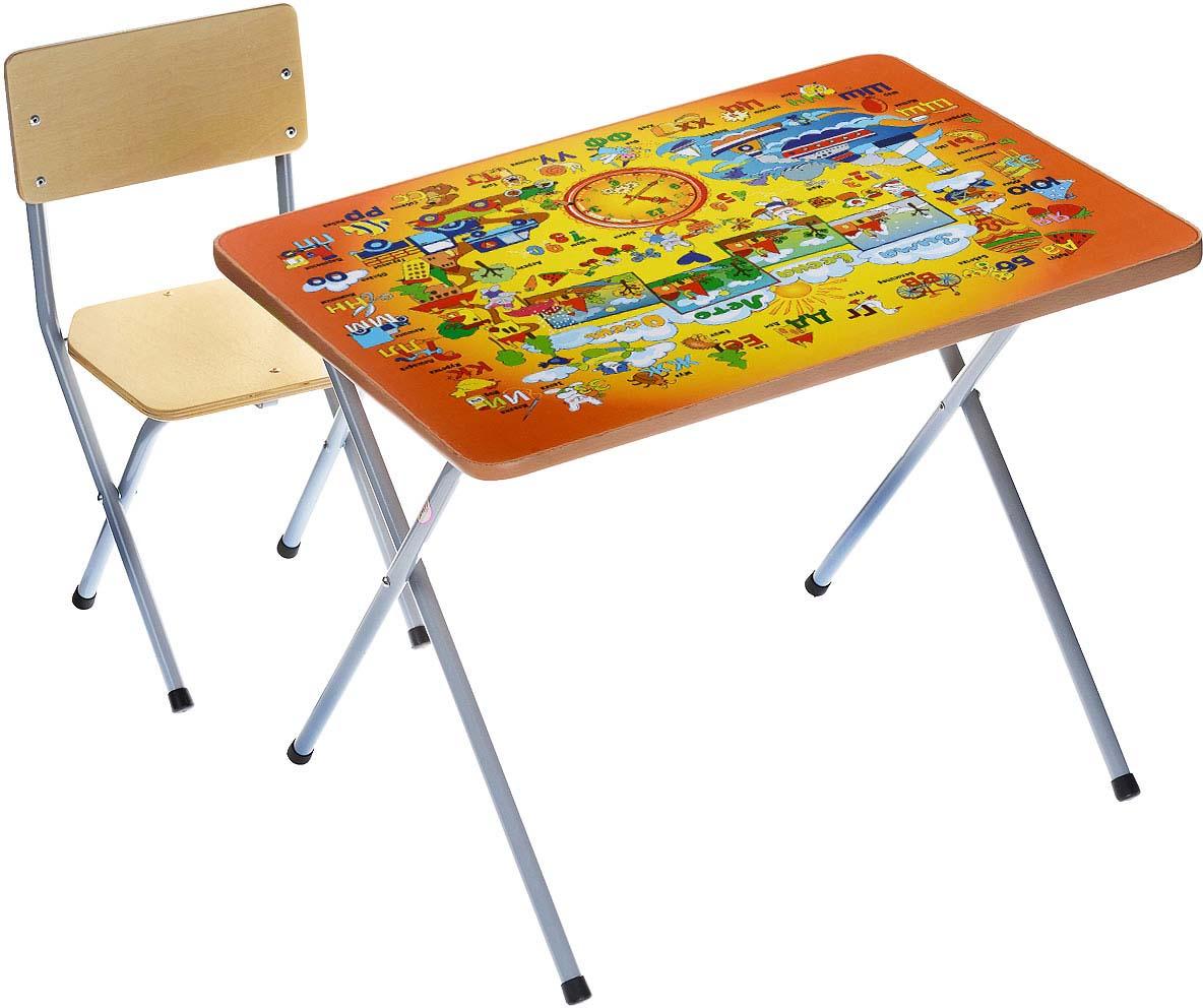 """Набор детской складной мебели Фея """"Досуг. Алфавит"""", цвет: оранжевый"""