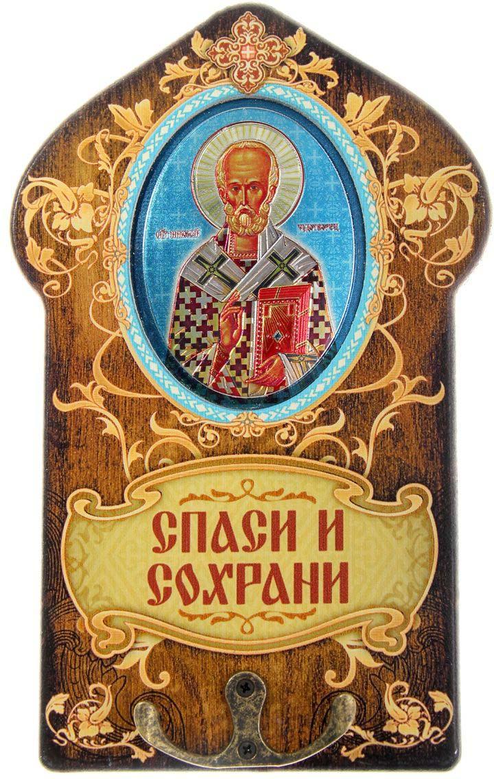 Ключница Sima-land Николай Чудотворец, 14 х 22 см икона николай чудотворец