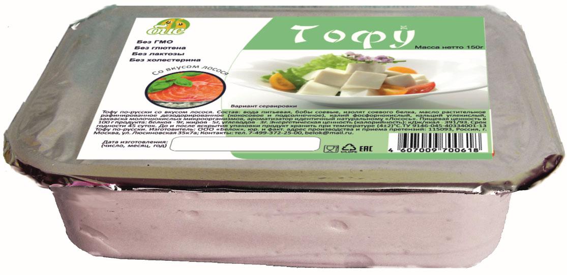 все цены на Боб и Соя Тофу по-русски со вкусом лосося, 5%, 150 г онлайн