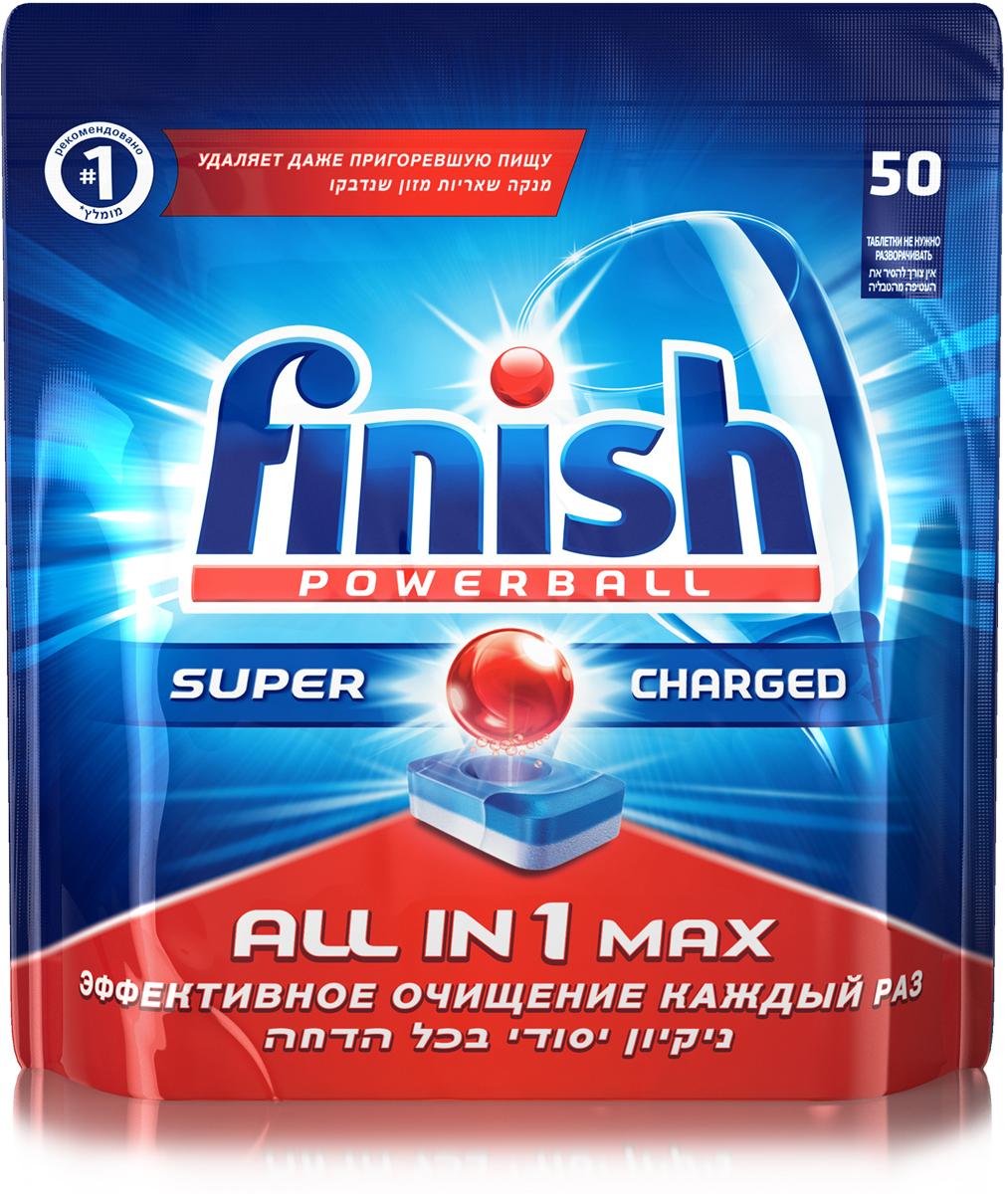 Finish All in 1 Блеск и Защита, 50 таблеток