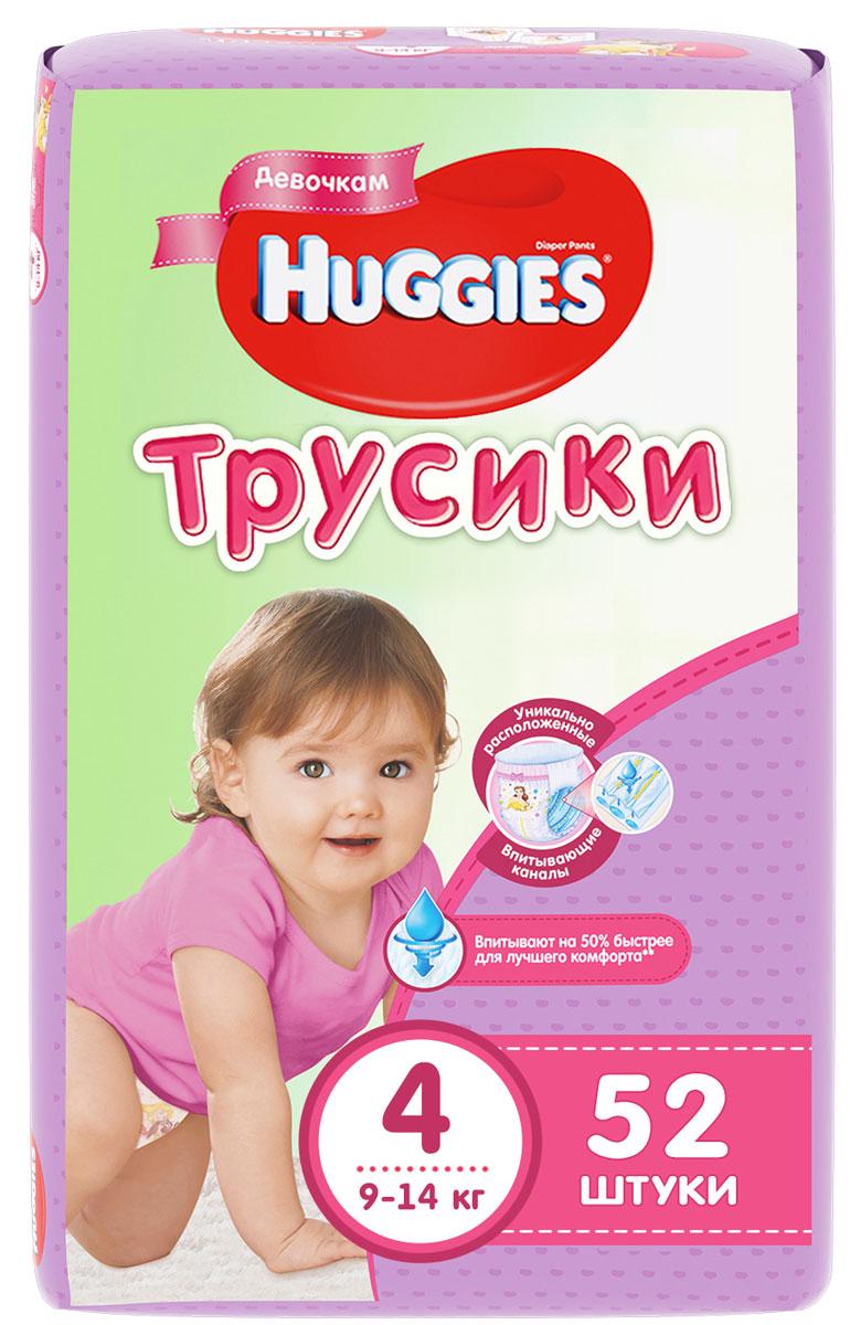 Huggies Подгузники-трусики для девочек 9-14 кг (размер 4) 52 шт