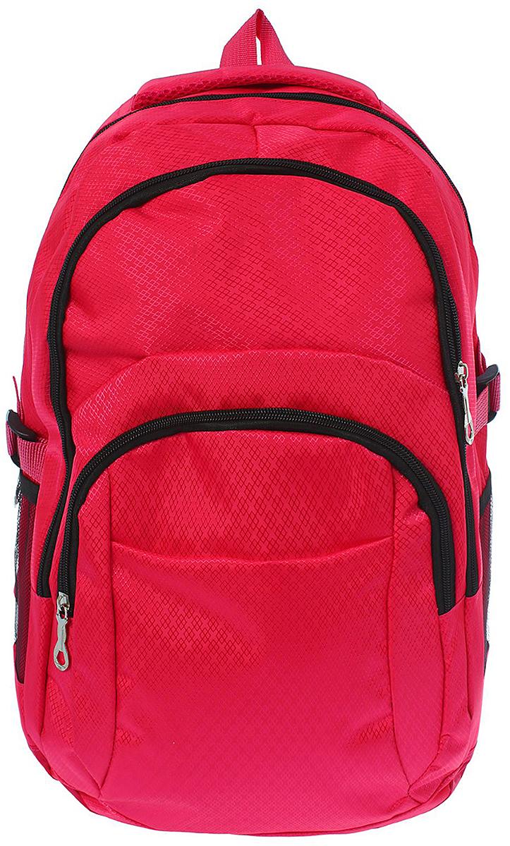 Рюкзак детский Ромбы цвет розовый 1229624
