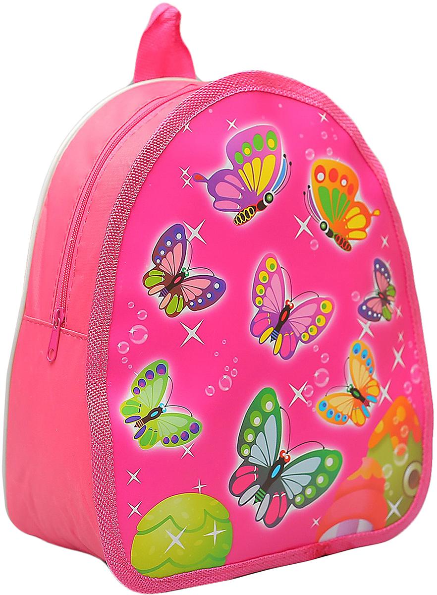 """Рюкзак детский """"Бабочки"""", цвет: розовый"""