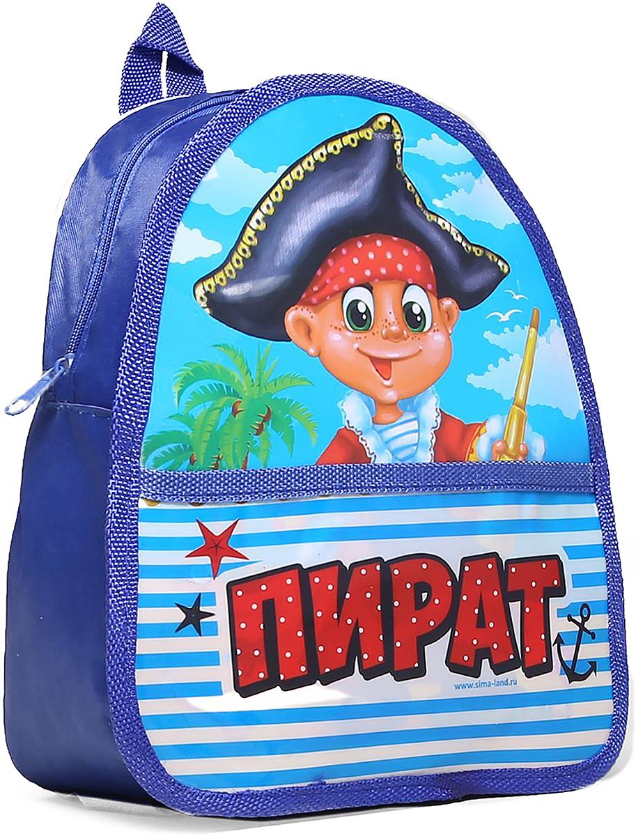 Страна Карнавалия Рюкзак дошкольный Пират цвет: синий 1436410