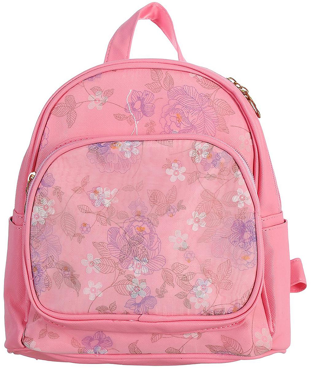 58ed203b0e9d Рюкзак детский Цветы цвет розовый 1470171 — купить в интернет-магазине OZON. ru с быстрой доставкой