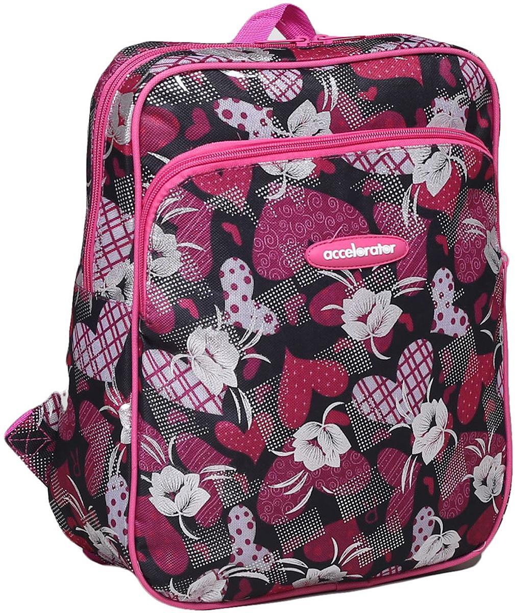 Рюкзак детский Цветы цвет розовый 1661015