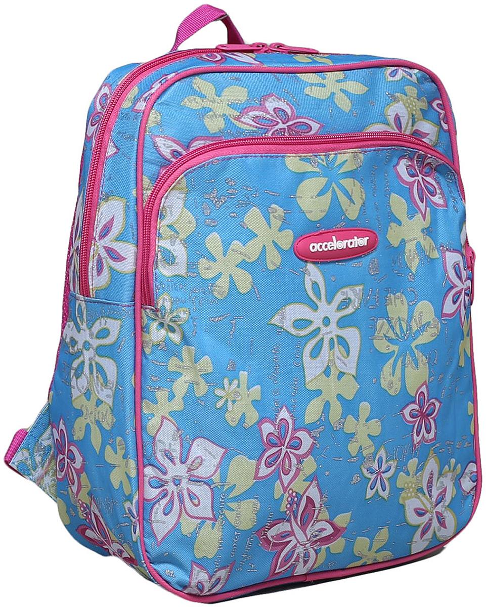 Рюкзак детский Цветы цвет голубой 1661019