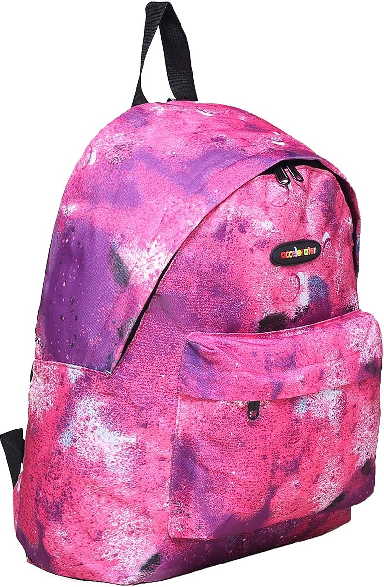 Рюкзак детский Вселенная цвет розовый 1661048