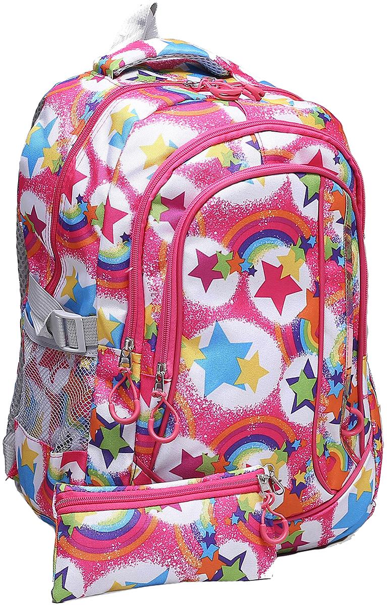 Рюкзак детский Звезды цвет розовый 1661148