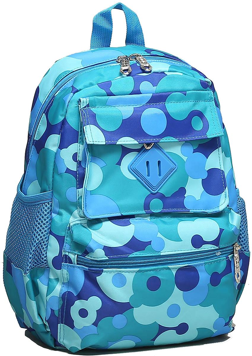 Рюкзак детский Дизайн цвет голубой 1675385