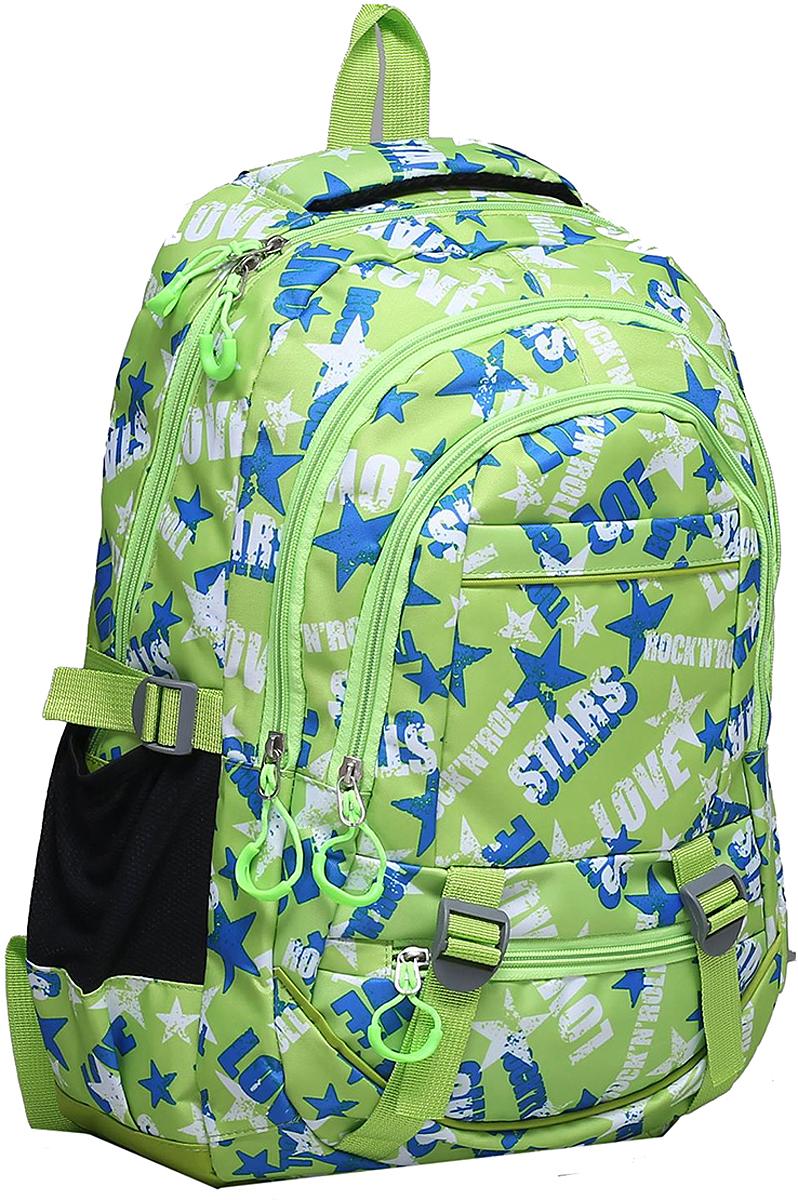 Рюкзак детский Звезды цвет зеленый 1675396