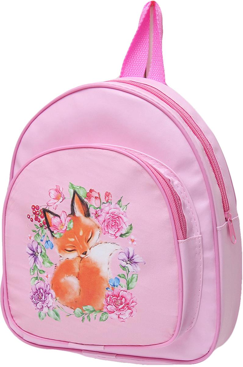 Рюкзак детский Лиса цвет розовый 2741893