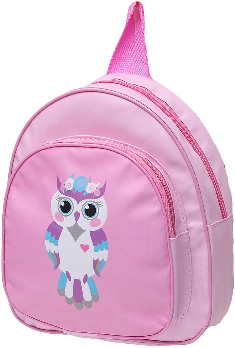 Рюкзак детский Сова цвет розовый 2741894 Уцененный товар (№1)