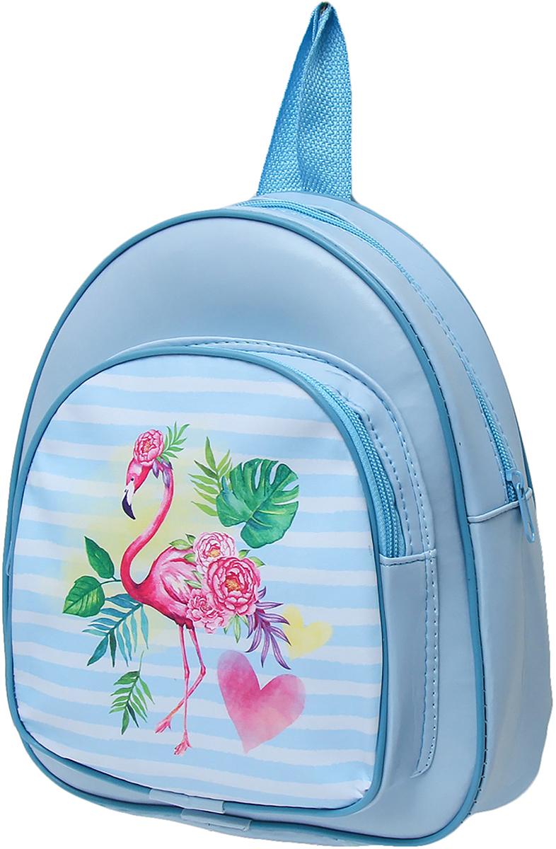 Рюкзак детский Фламинго цвет голубой 2741896