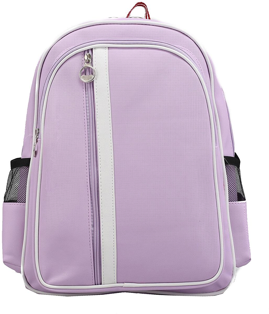 a12405f5b57a Рюкзак детский Прованс цвет сиреневый 2798284 — купить в интернет-магазине  OZON.ru с быстрой доставкой