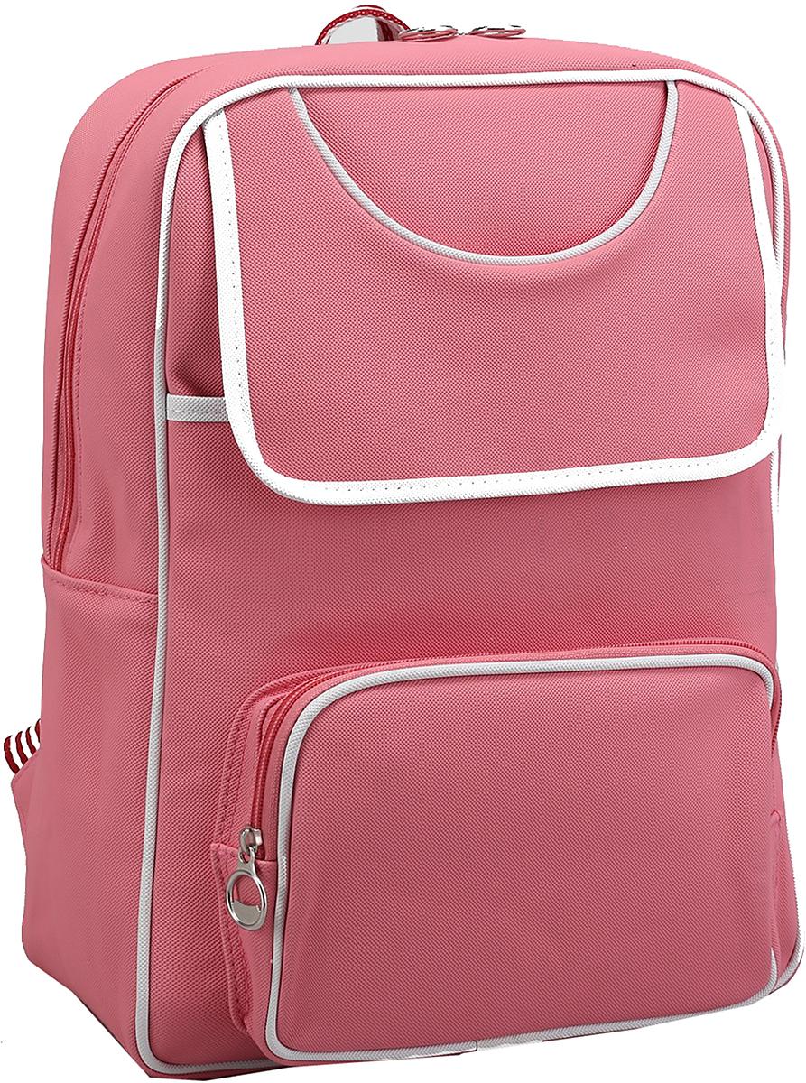 Рюкзак детский Стиль цвет розовый 2798288