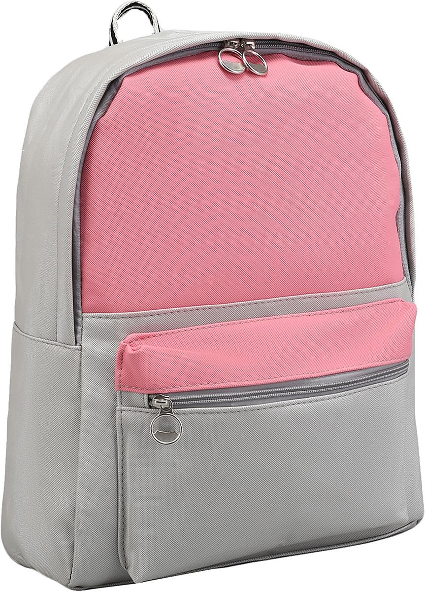 Рюкзак детский Поколение цвет серый розовый 2798295