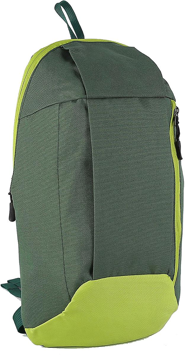 Рюкзак детский Мини цвет зеленый 2819133