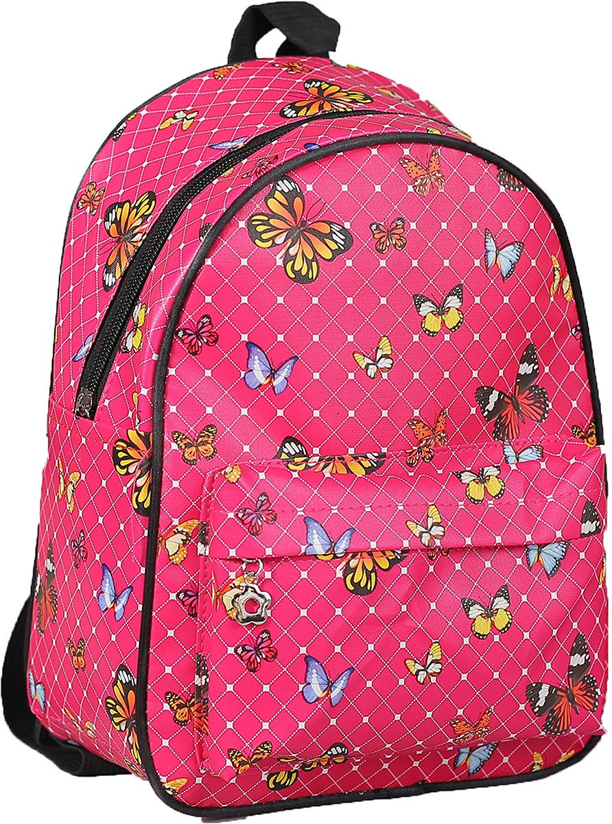 Рюкзак детский Бабочки цвет розовый 2832963