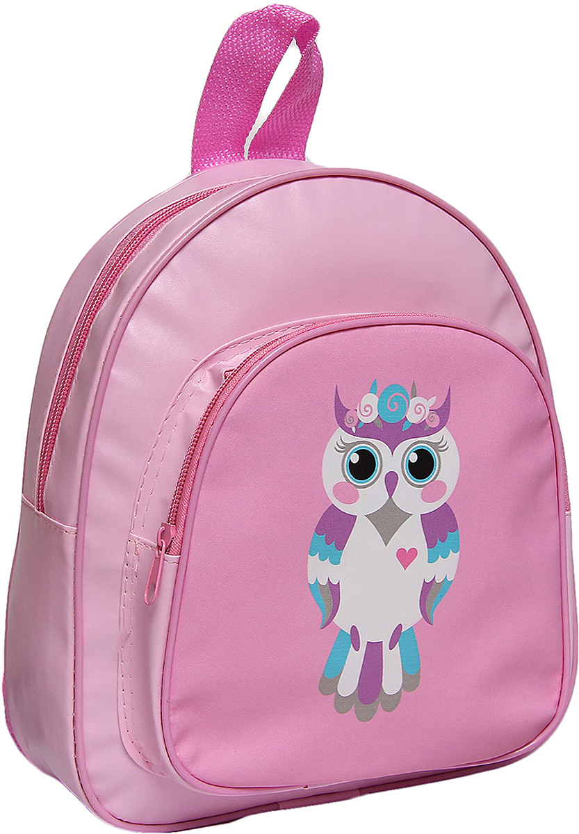 Рюкзак детский Сова цвет розовый с бутылкой для воды 500 мл 3001804