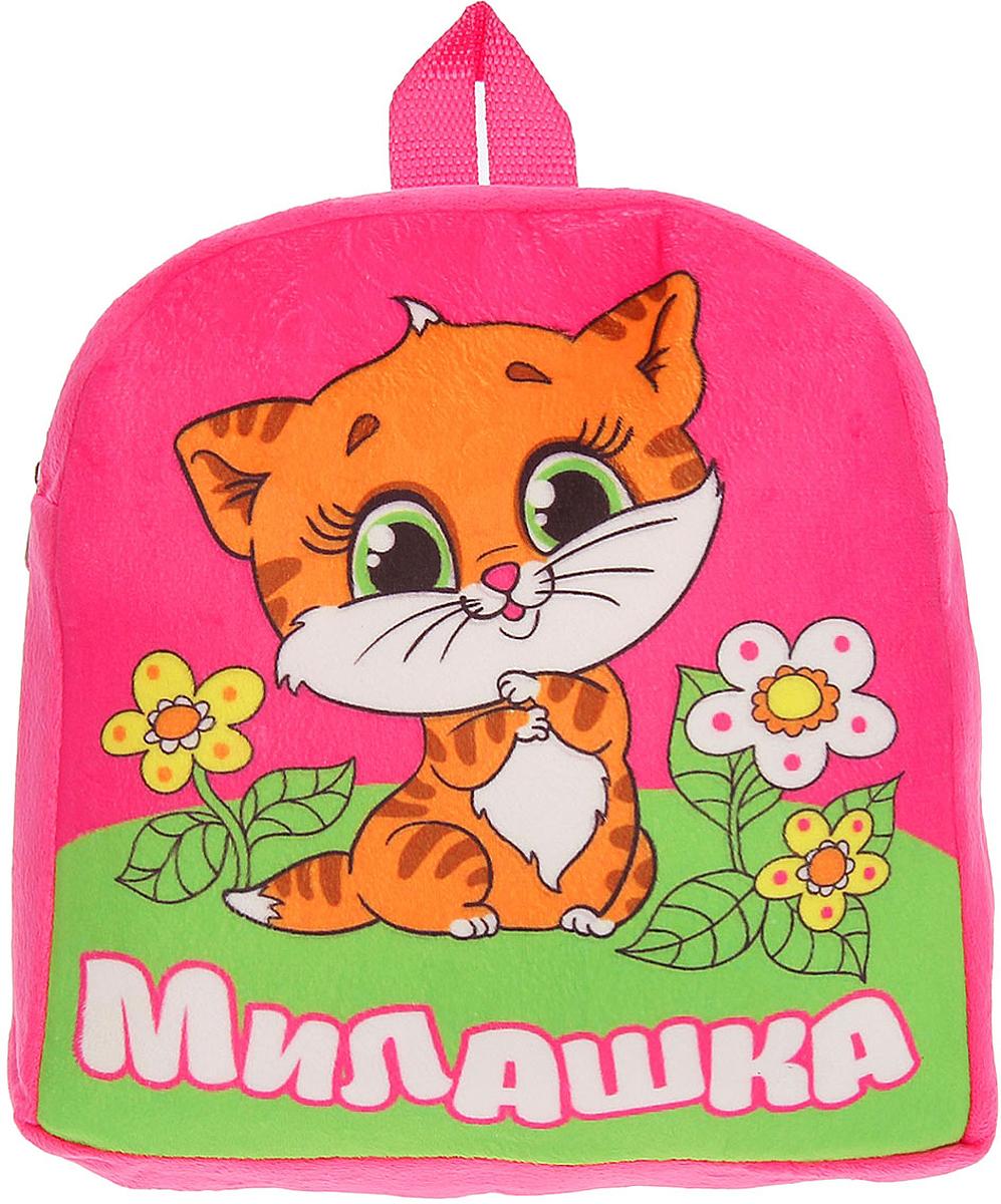 Страна Карнавалия Рюкзак дошкольный Милашка цвет: розовый 1171274