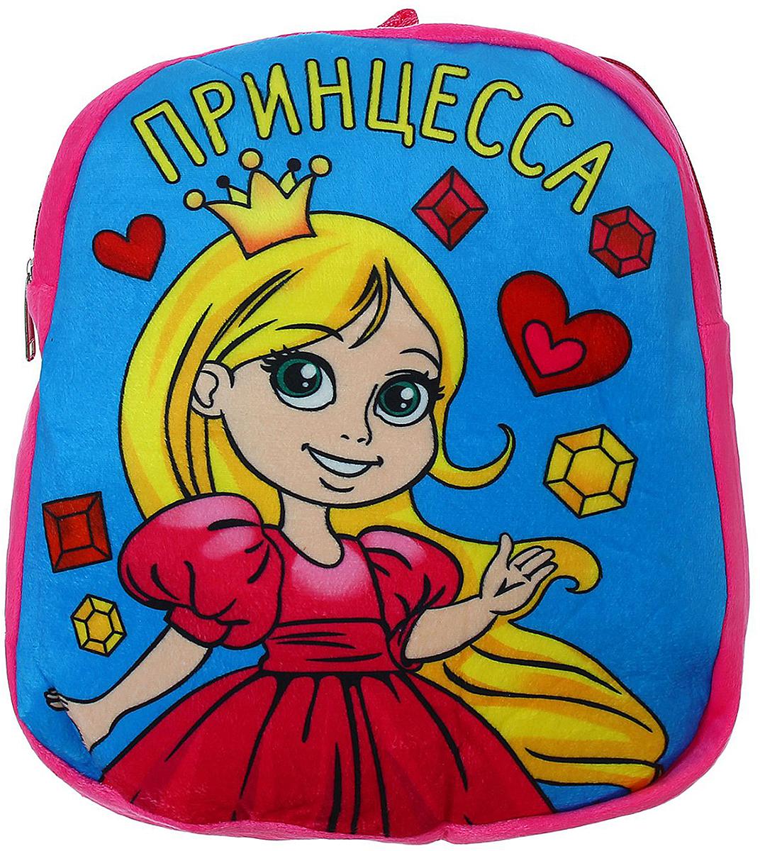 Страна Карнавалия Рюкзак дошкольный Принцесса цвет: голубой 14270531427053Дети обожают брать с собой игрушки. Для этого отлично подойдет небольшой, но вместительный рюкзачок с ярким принтом. Молния надежно сохранит все вещи внутри, а регулируемые ремешки сделают время, проведенное с любимым персонажем, еще комфортнее. Сверху имеется удобная ручка.