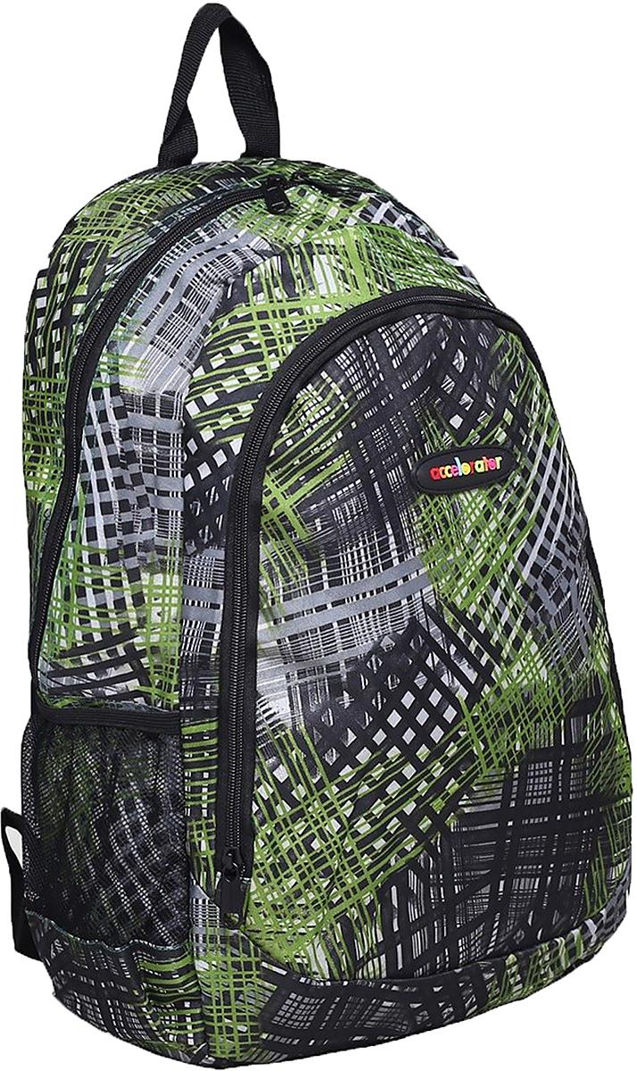 Рюкзак детский Спринт цвет зеленый 1661058
