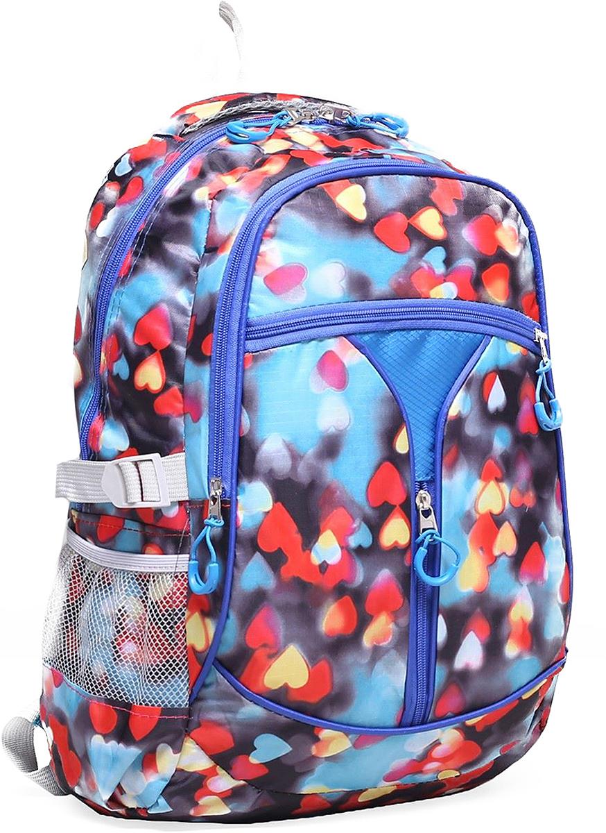 Рюкзак детский Сердца цвет разноцветный 1661137