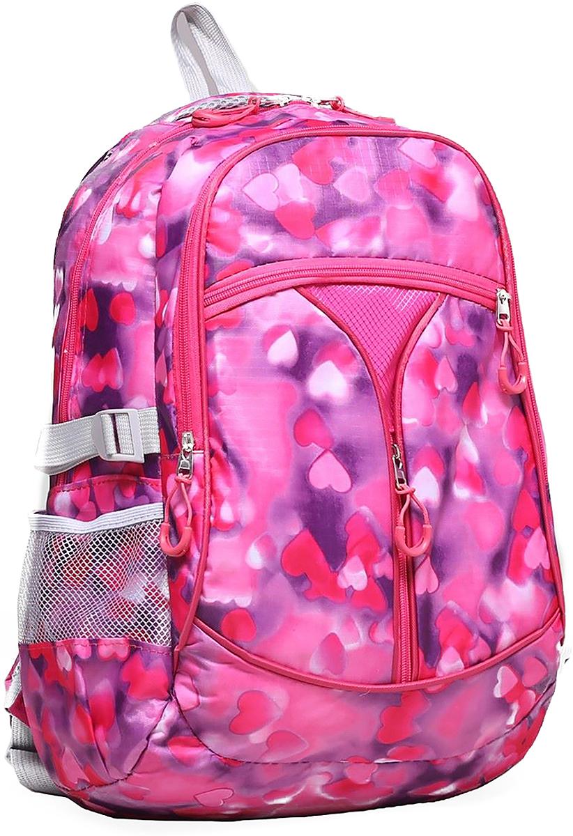 Рюкзак детский Сердца цвет розовый 1661140