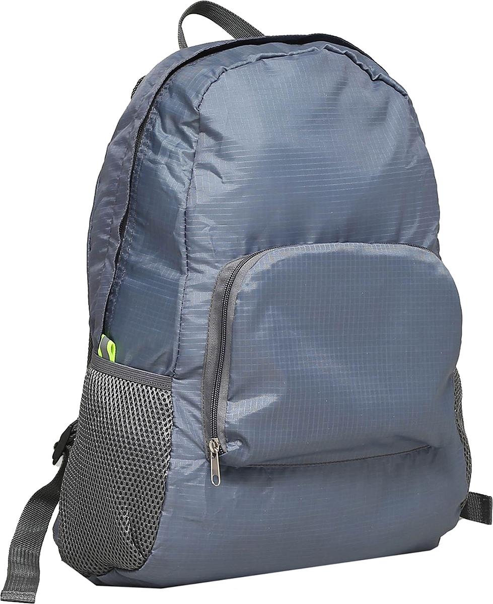 Рюкзак детский цвет серый 1680177