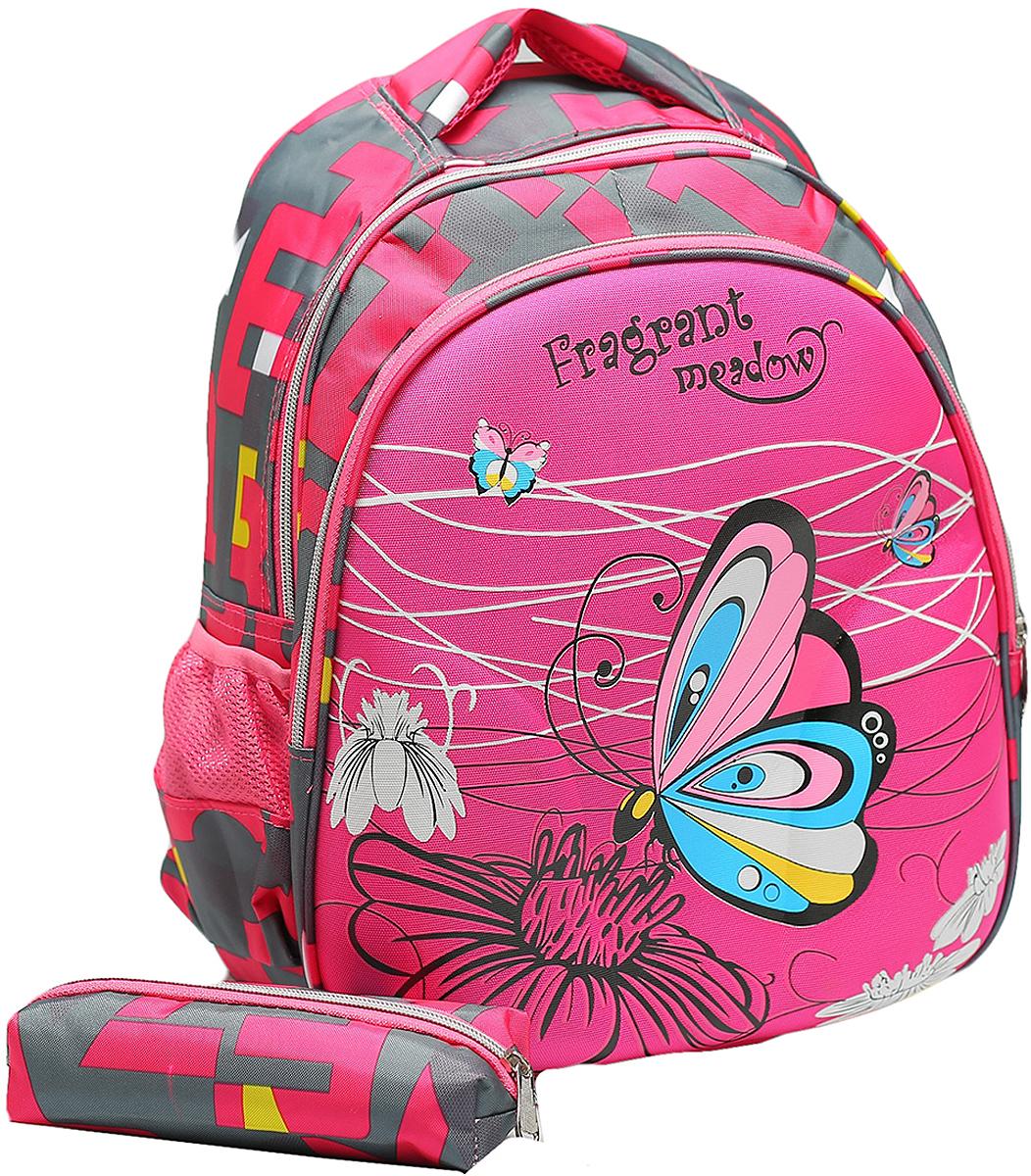 382624638ed3 Рюкзак детский Бабочка цвет розовый 2820269 — купить в интернет-магазине  OZON.ru с быстрой доставкой