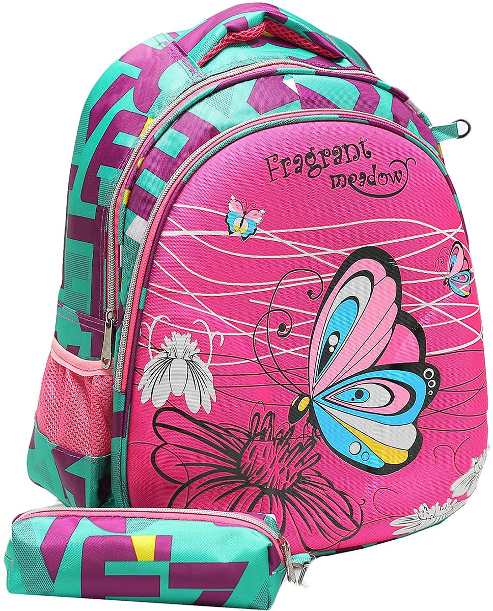 Рюкзак детский Бабочка цвет розовый 2820270