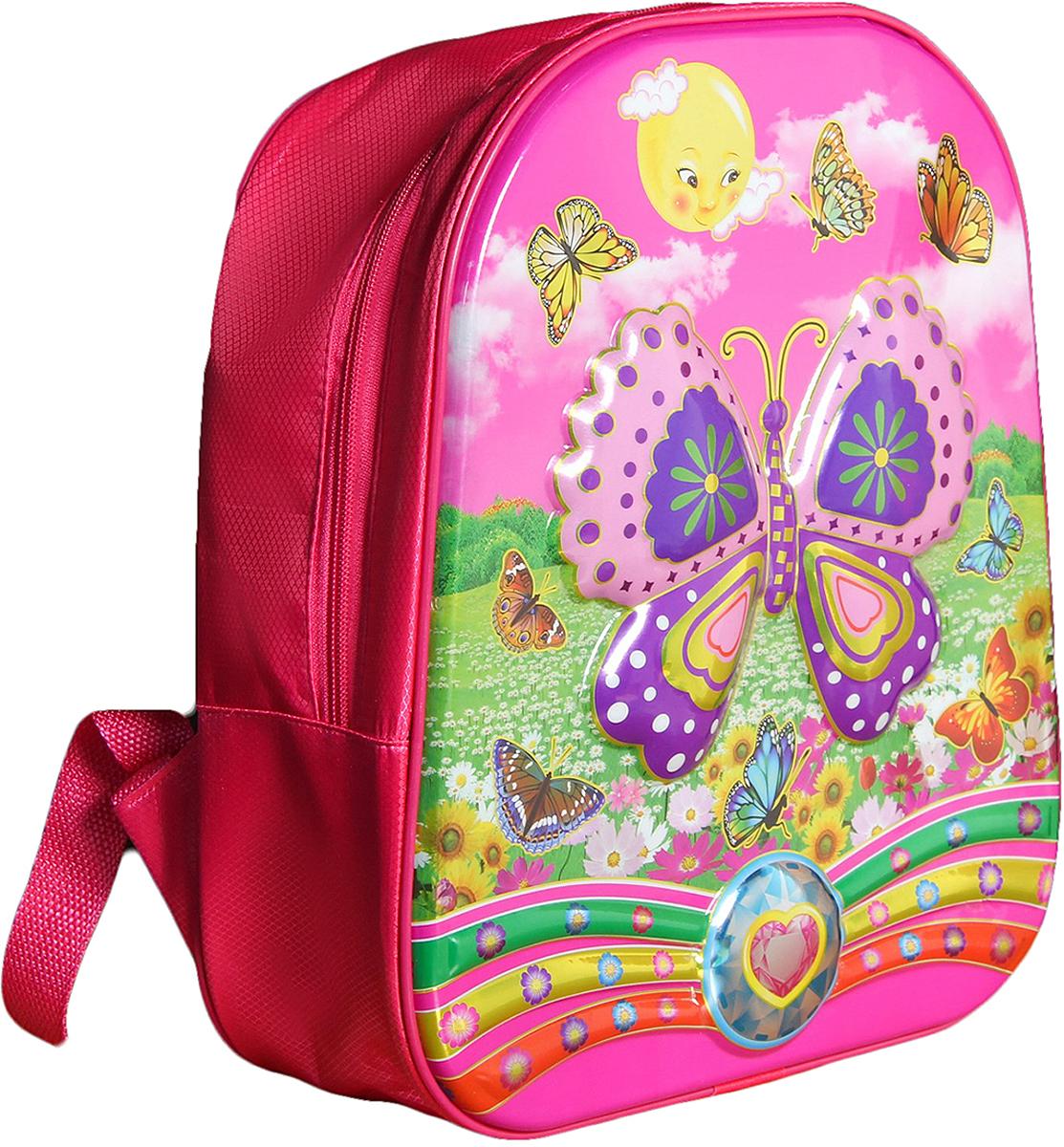 ce7d0c0a9844 Рюкзак детский Бабочки цвет розовый 2825931 — купить в интернет-магазине  OZON.ru с быстрой доставкой