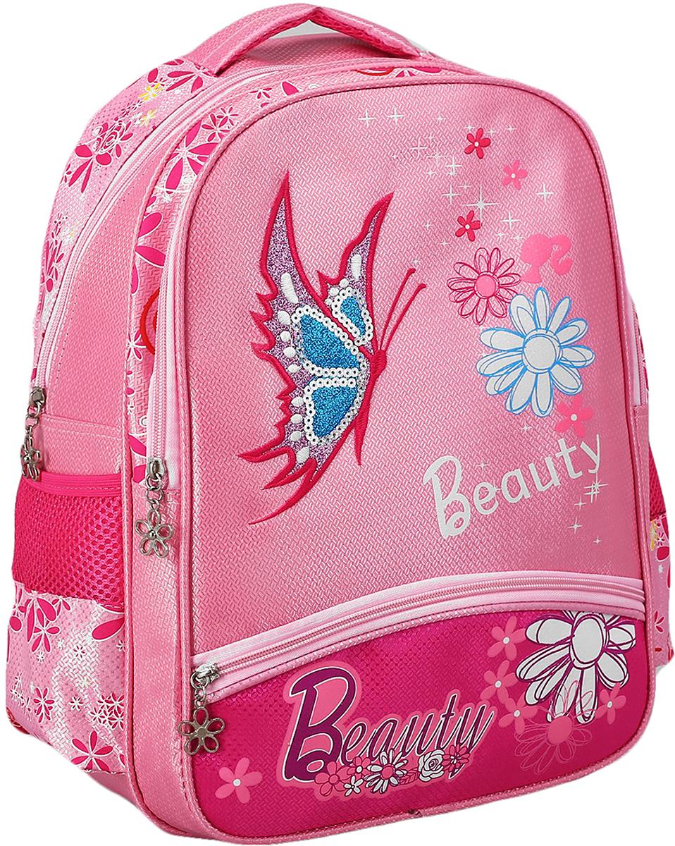 fbdbf2c41f3e Рюкзак детский Сказка цвет розовый 2825962 — купить в интернет-магазине OZON .ru с быстрой доставкой