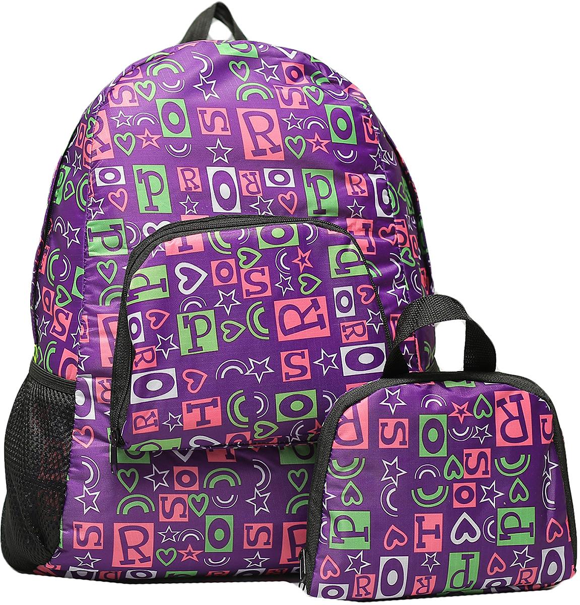 Рюкзак детский Буквы цвет фиолетовый 2826148