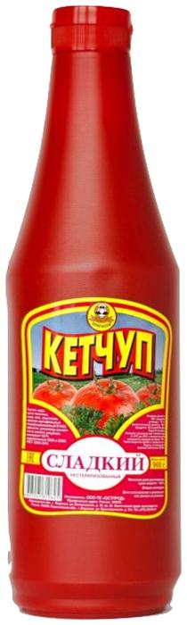 Капитан припасов кетчуп сладкий, 900 г